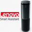 Lenovo Smart Assistant logo