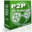 P2P TV Recorder logo