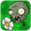 Plants vs. Zombies Game Of The Year Edition logo